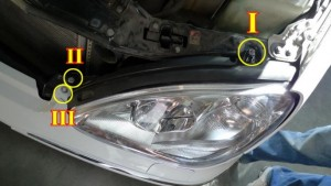DIY headlight installation and removal S-Class w220